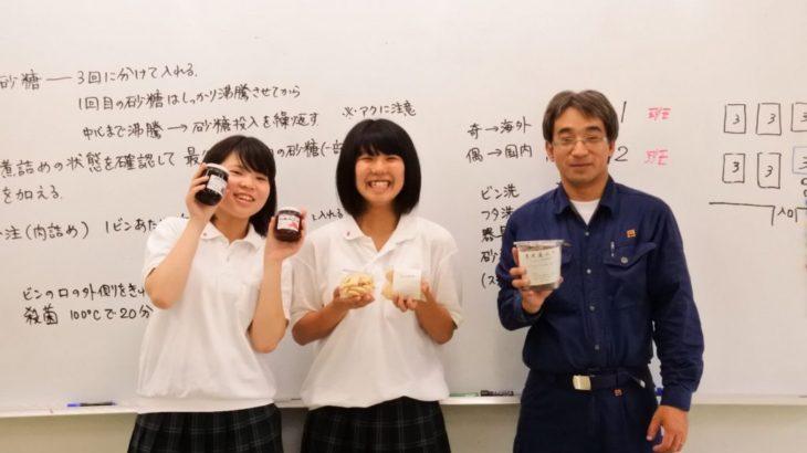 【氷上高校】お味噌にクッキー、食品加工科の人気商品に迫る!