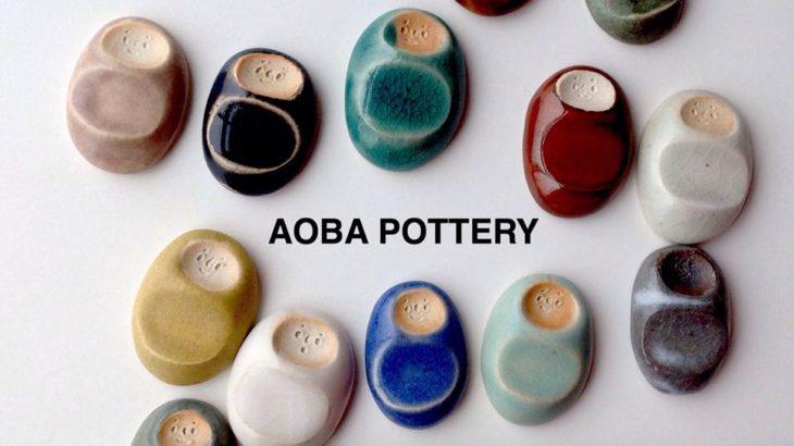 5/12(土)出店者情報【雑貨】AOBA POTTERY