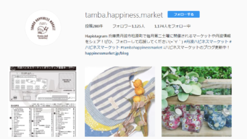 6/9(土)出店者情報【instagram】リポストたち!