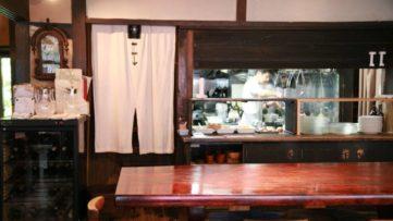 【丹波ランチMAP】町家リノベーション空間・イタリア料理オルモ
