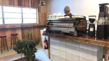 【COFFEE】篠山市福住にオープン!MUGNUM COFFEE