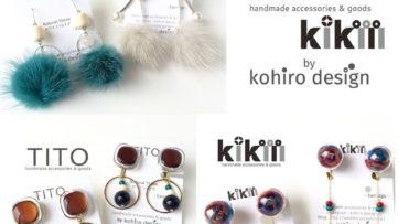 ★9月9日出店者紹介★【雑貨】kohiro design