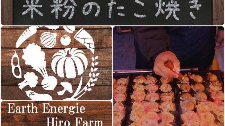 4/14(土)出店者情報【食】ことのはファームとヒロファーム