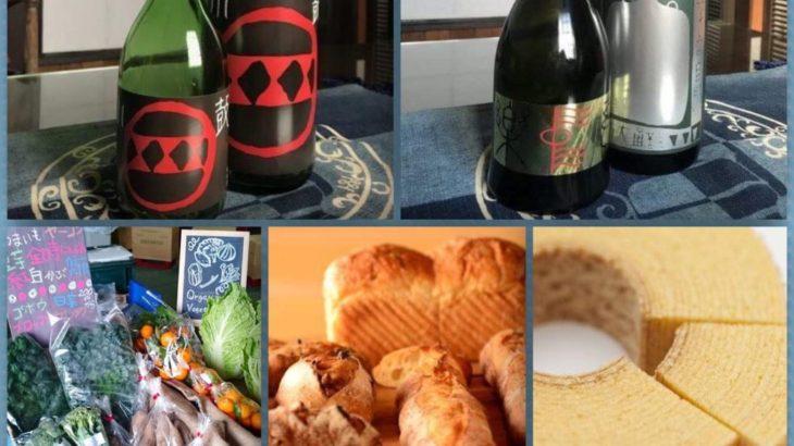 丹波市市島町・西山酒造場で「生しぼり酒祭+小鼓マルシェ」商品ラインナップが贅沢すぎる