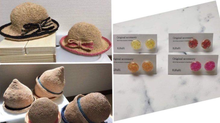 毎日を輝かせるアクセサリーKiRaRi/個性豊かな帽子がうれしいIRO.