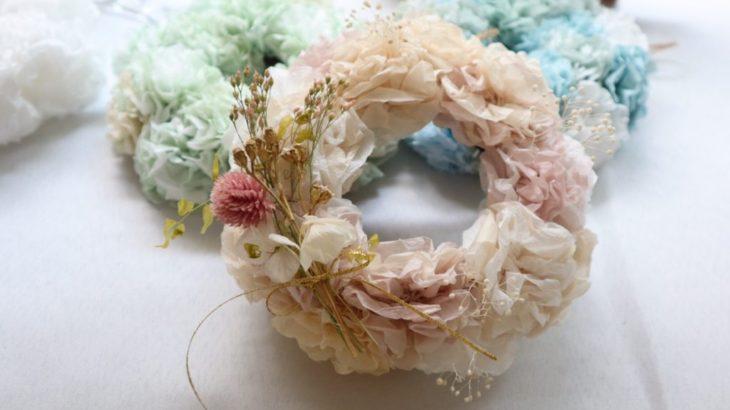 本物のお花を使用したアクセサリー・雑貨「Lili Pepe」