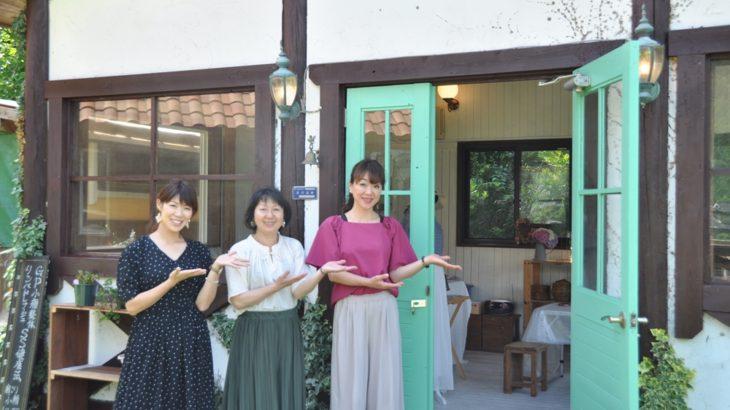 女性の夢に出会える!広がる!雑貨店#ミントハウス(丹波市青垣町)