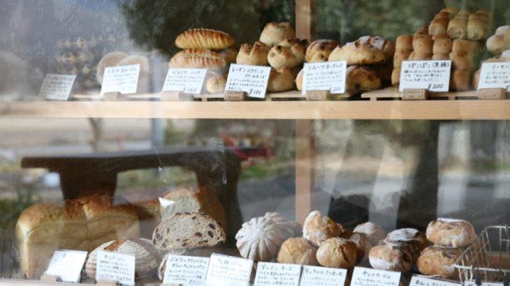 【残席わずか】丹波の人気パン屋さん「ひとたね」でパン作りを楽しんじゃおう!!