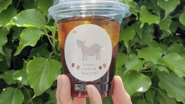 【イベント出店】自家焙煎・スペシャルティコーヒー専門店FUSHI COFFEE ROASTERS