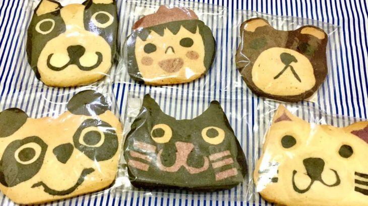 【夏お菓子に注目!】国産無添加ジャムと焼き菓子as … as possible