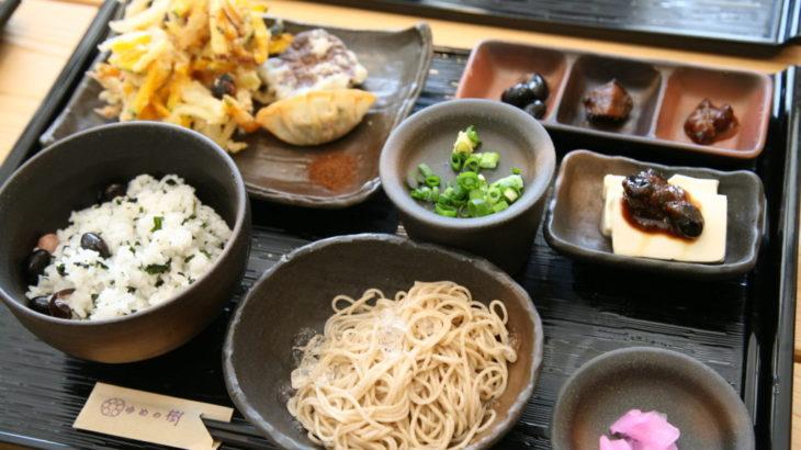 【ランチ】地域丸ごとレストラン♪ゆめの樹野上野