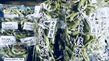 ★10月14日出店者紹介★【食】丹波小林屋