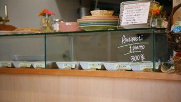【丹波ランチMAP】丹波素材に魔法をかける~イタリア料理 クチネッタコメプリマ~
