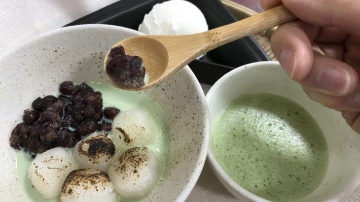 【ぜんざい】美の里庵コモーレ店の、実はアツアツ!抹茶ぜんざい