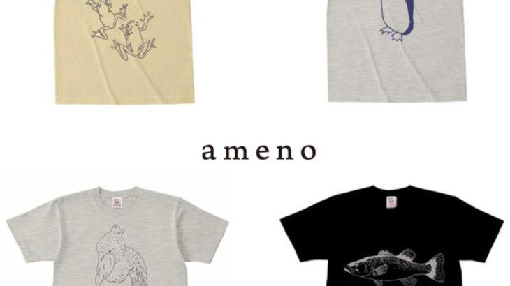シュールでおしゃかわいい!動物イラストグッズ「ameno」
