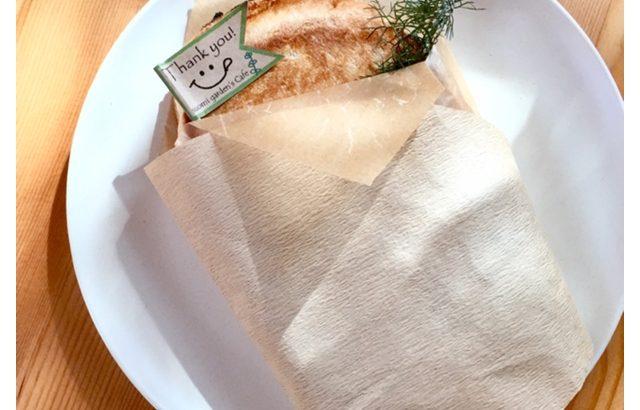 ハーブティにホットサンド、ほんわかうれしい♪suomi garden's Cafe
