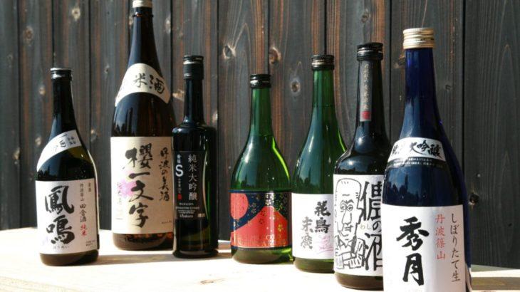 【女子限定】フレンチ×昼酒の会のお酒&メニュー決定!!