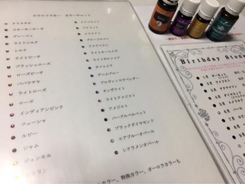 ★10月14日出店者紹介★【癒】HoMeRiShiA